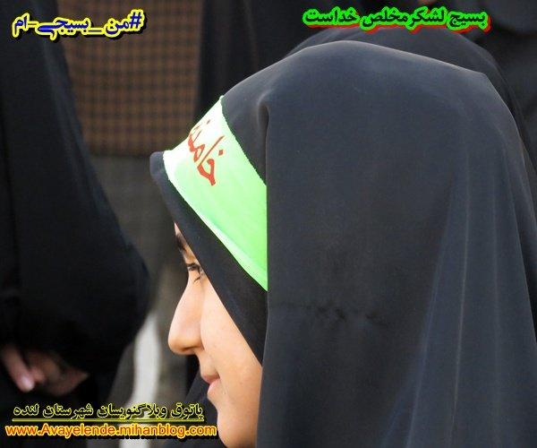 پویش مردمی,من بسیجی ام,خبرلنده,پاتوق وبلاگنویسان شهرستان لنده, هفته بسیج