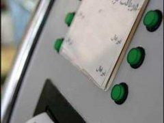 تونل زمان, خبرلنده, بانک, شهرستان لنده, دستگاه نوبت دهی, پاتوق وبلاگنویسان شهرستان لنده