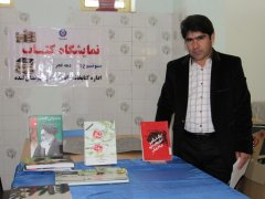 دهه فجر ,نمایشگاه کتاب ,خبرلنده ,کتابخانه شهید باهنر , غرس نهال, انجمن کتابخانه های عمومی شهرستان لنده
