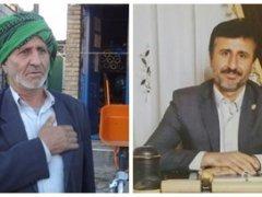 معاون بانک تجارت کشور,خبرلنده,عزادارشد,سید مجتبی حسینی نیا,بانک تجارت کشور,اخبار لنده