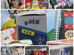 بازار نوشت افزار خارجی, خبرلنده, شهرستان لنده, کالای چینی, مهر, نمایشگاه, کالای ایرانی, گلایه والدین