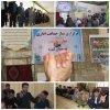 هفته وحدت, خبرلنده, شهرستان لنده , مسجد امام حسین(ع), شهرک فجر, لنده ,خدمت به مردم