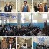 گزارش تصویری,خبرلنده,آخرین نماز جمعه سال95,شهرستان لنده,اخبار لنده