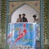 نماز عید سعید فطر,خبرلنده,شهرستان لنده,مصلی نماز جمعه,آتش به اختیار,تفرقه,استکبار,هفته آب,اخبار لنده