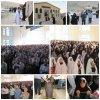 عیدفطر, نماز عید فطر, شهرستان لنده, اقامه نماز عید فطر, ایستگاه صلواتی