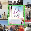 روز خبرنگار, 17مردادماه, شهید محمود صارمی, شهرستان لنده, اخبار لنده, مسئولان لنده ای