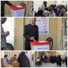 پنجمین انتخابات شوراها, خبرلنده, هیئات مذهبی, شهرستان لنده, اعضای اصلی, هیئت های مذهبی, اخبار لنده