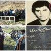 دیداری31 ساله ,درگذشت مادر شهید,اخبار لنده,شهرستان لنده,مادرشهید,شهید سبزعلی آسودی,شیتاب
