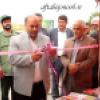 افتتاح نمایشگاه کتاب فجر در گچساران +تصاویر