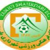 آخر فصل تصمیم نهایی برای تیمداری شهرداری یاسوج گرفته می شود