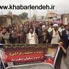 عزاداری مردم شهرستان لنده در سالروز شهادت حضرت زهرا(س) +تصاویر